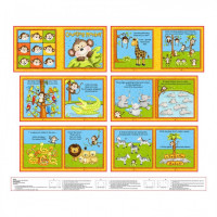 Counting Monkeys Soft Book Currently out of Stock - Product Image